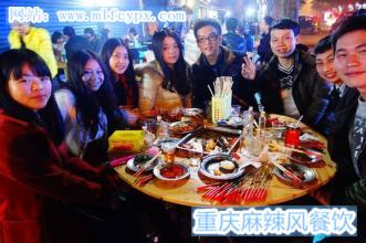 桂林重庆烤鱼培训,麻辣风5年培训1200人