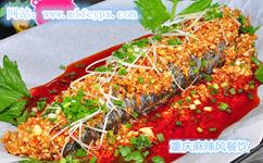 宁津巫山烤鱼,纸包鱼培训都选麻辣风