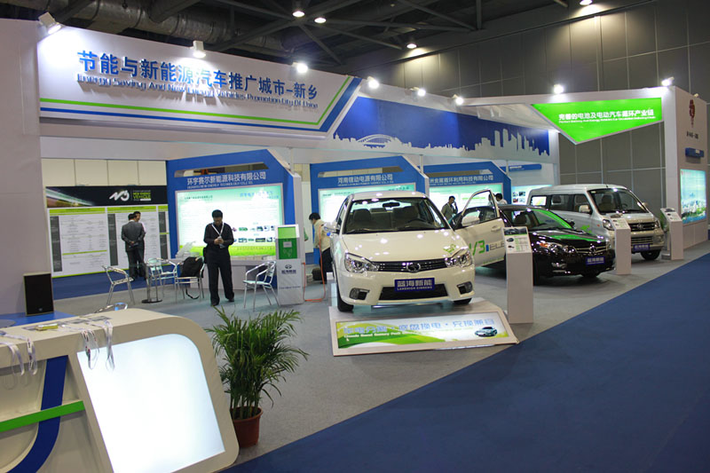 2018上海新能源车展会_1