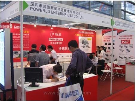 2018中国充电桩展会_2