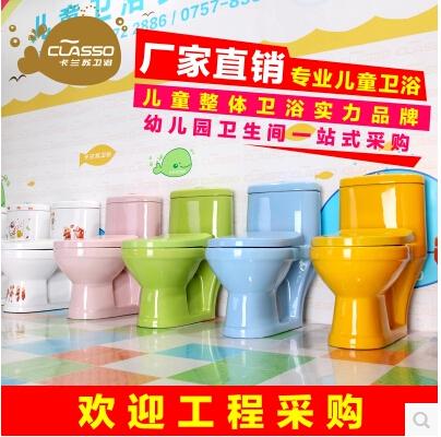 儿童彩色陶瓷马桶好看吗?颜色会掉色吗?_1