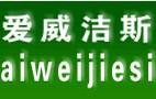 重庆爱威洁斯干洗设备专卖店