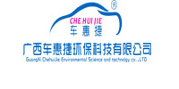 广西梧州车惠捷环保科技有限公司