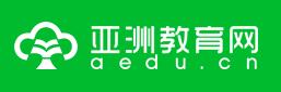 亞洲教育網