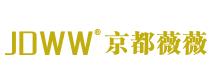 京都薇薇国际美容美体