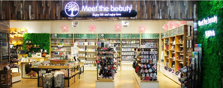Meetthebeauty美丽约会加盟费多少钱_Meetthebeauty美丽约会时尚百货加盟政策_2
