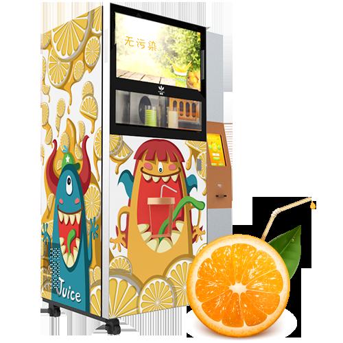 恒纯鲜榨橙汁自动贩卖机加盟怎么样_恒纯鲜榨橙汁自动贩卖机加盟优势_恒纯鲜榨橙汁自动贩卖机加盟条件_1