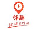 上海邻趣网络科技有限公司