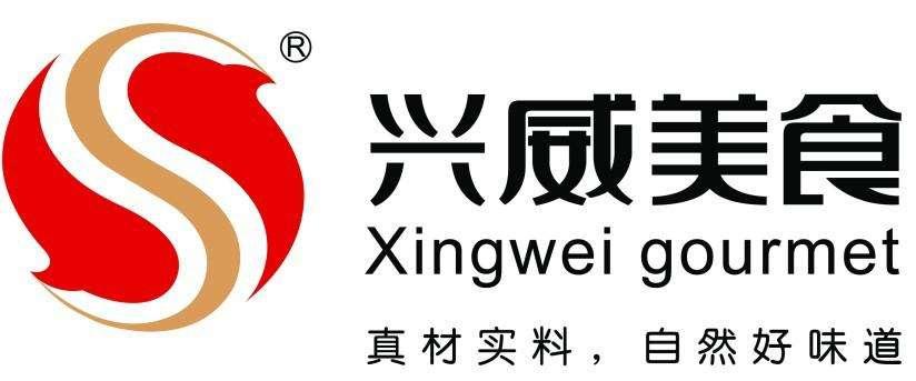 重庆市兴威食品有限公司
