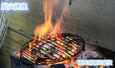 马山重庆烤鱼培训技术,价格便宜,味道正宗