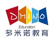 多米诺教育加盟_厦门多米诺教育加盟怎么样_多米诺少儿英语加盟电话