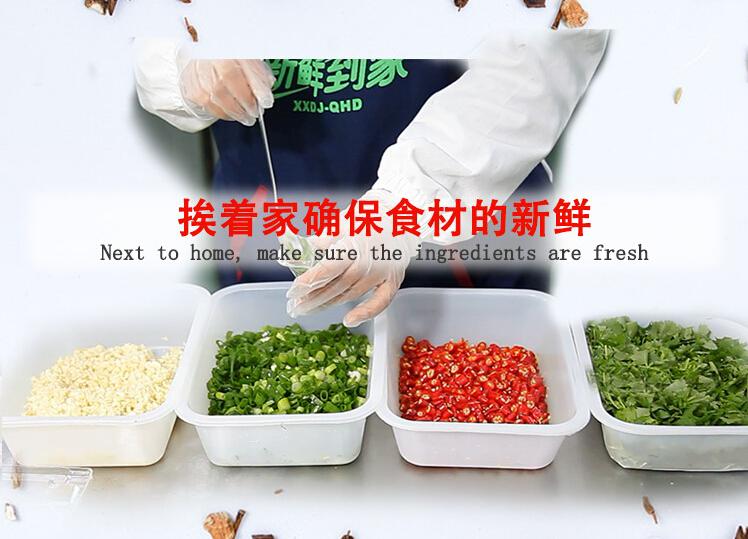挨着家半成品菜加盟代理_挨着家半成品蔬菜店加盟条件费用_2