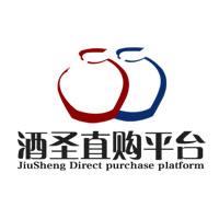 重庆酒圣科技股份有限公司
