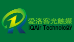 广州爱客环保科技有限公司