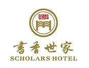 书香酒店投资管理集团有限公司