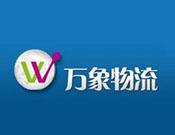 上海万象文化发展有限公司