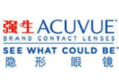 强生安视优隐形眼镜加盟费用_强生安视优ACUVUE隐形眼镜招商代理