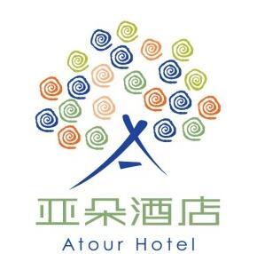 亞朵酒店加盟費用多少錢_亞朵連鎖酒店加盟_亞朵ATOUR酒店加盟電話