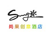 武汉尚果创意文化投资有限公司