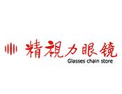 精视力眼镜