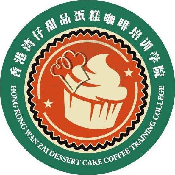 广州誉湾餐饮管理有限公司