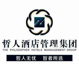哲人酒店管理集团