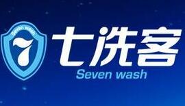 七洗客智能用品洗护