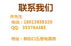 头条网红小吃《欧麦卷饼王》招商加盟电话多少!_2