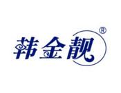广州市无与伦比化妆品有限公司