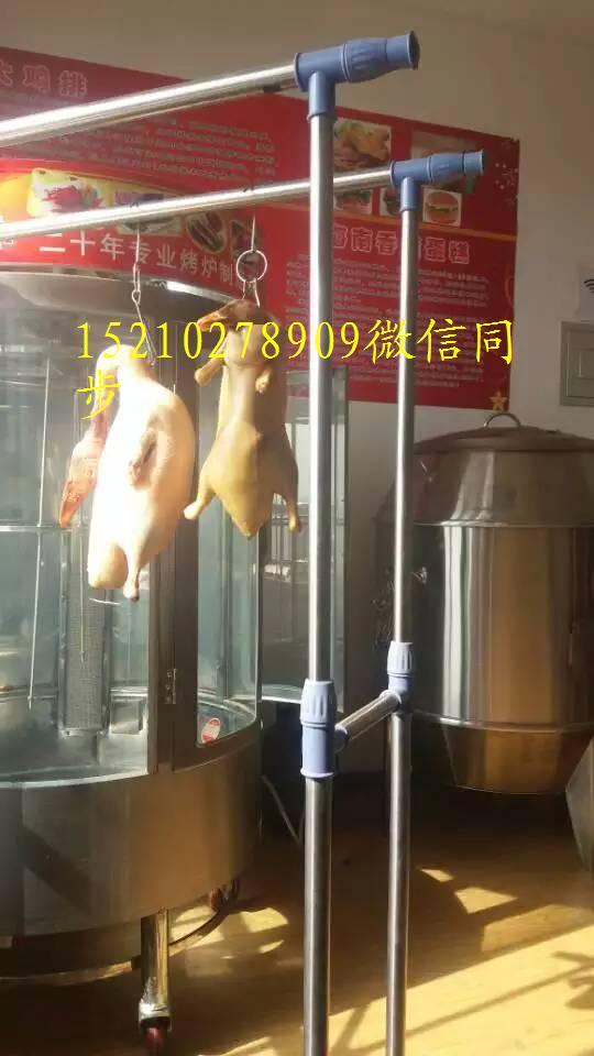 传统美食v北京脆皮烤鸭加盟