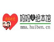 郑州小绘科技有限公司