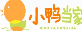 中国【小鸭当家】品牌运营总部