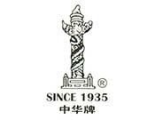 中国铅笔有限公司