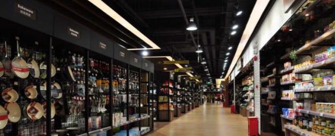 人人乐超市加盟条件_人人乐连锁超市加盟费用加盟电话_2