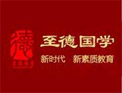 武汉多闻至德文化传播有限责任公司