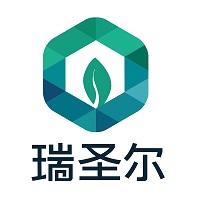 深圳市瑞圣尔环境科技有限公司