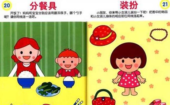 海润阳光儿童图书加盟费用_海润阳光儿童图书招商代理_1