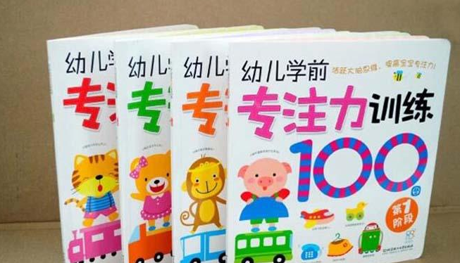 海润阳光儿童图书加盟费用_海润阳光儿童图书招商代理_2