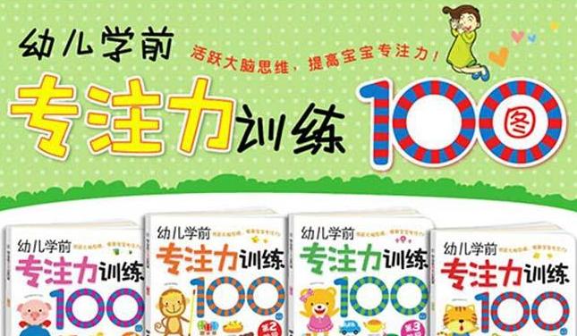 海润阳光儿童图书加盟费用_海润阳光儿童图书招商代理_3