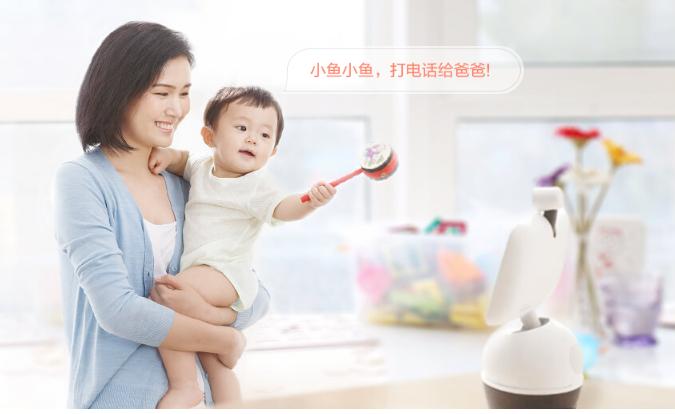 小鱼在家机器人手机遥控,屏幕跟着孩子转,10米自如通话。(图)_1