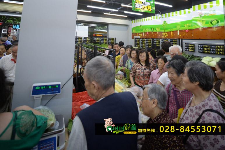 成都果蔬加盟就选时时果蔬成都社区生鲜连锁超市_2