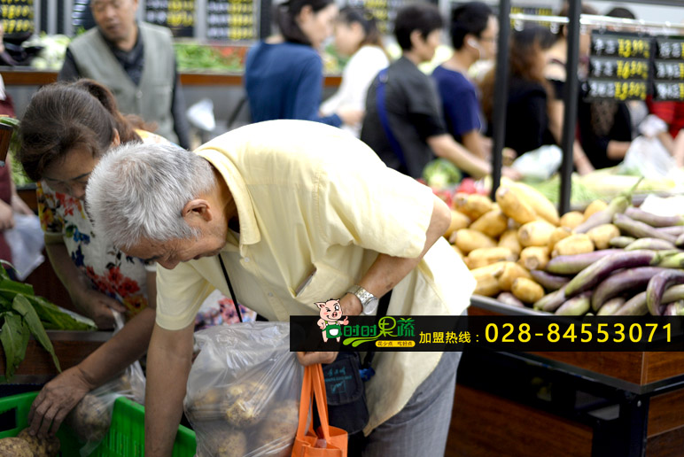 成都果蔬加盟就选时时果蔬成都社区生鲜连锁超市_3