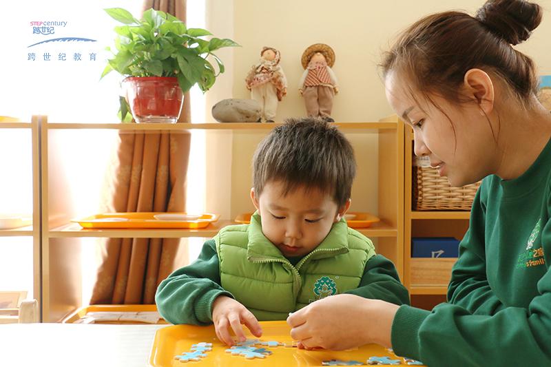 跨世纪教育:这样的蒙氏幼儿园,遇到了一定要珍惜!_4