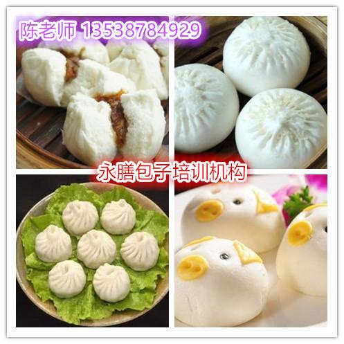 在广西桂林哪里有学做包子油条的