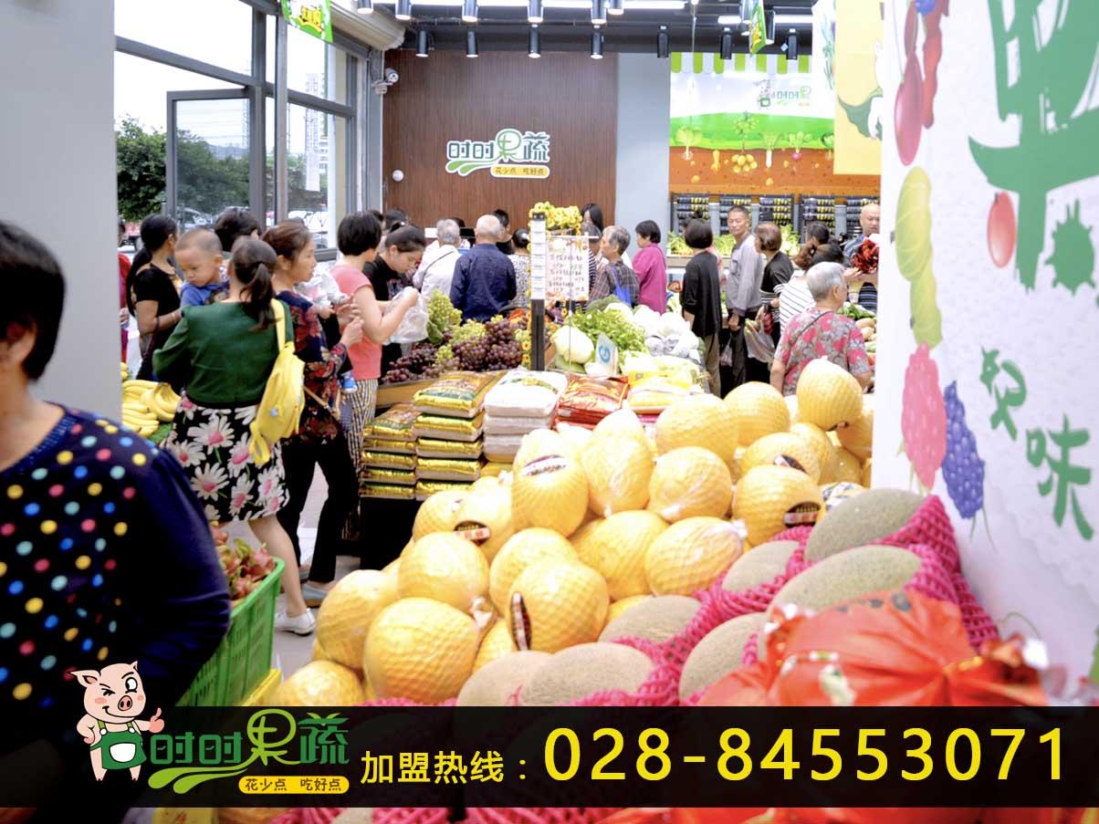 时时果蔬 柚子供应 欢迎前往门店选购