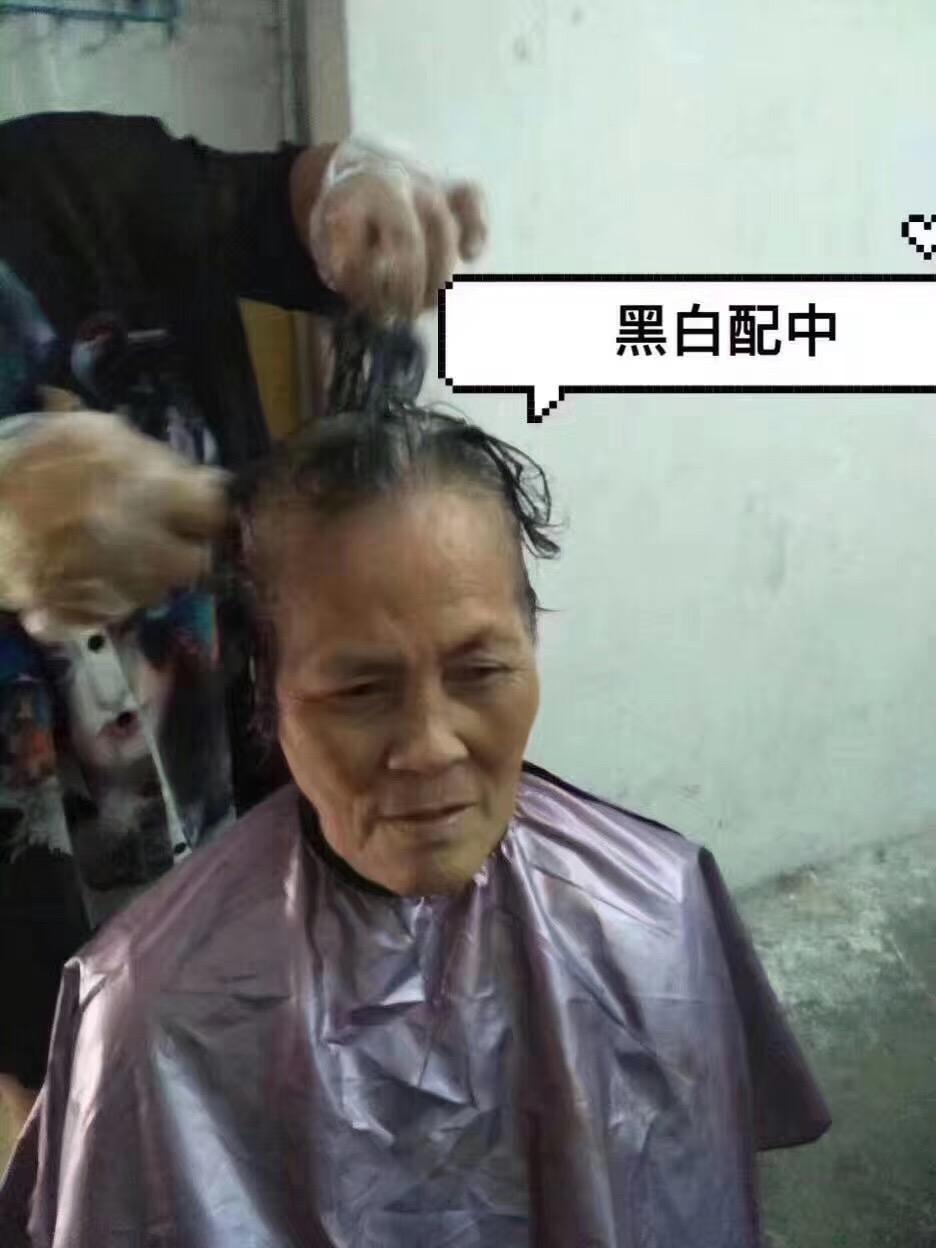 ICQ黑白配染发三分钟变黑发,怎么代理?_2