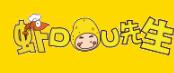 虾Dou先生小吃