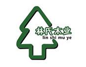 林氏木业家具加盟代理_林氏木业加盟政策_林氏木业O2O体验馆招商