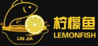 LIN JIA柠檬鱼