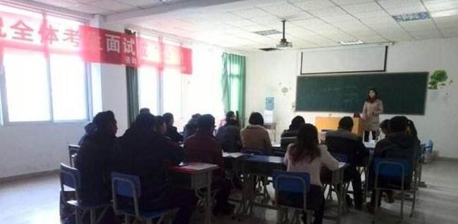 文京教育加盟怎么样_文京教育职业培训加盟条件费用_3
